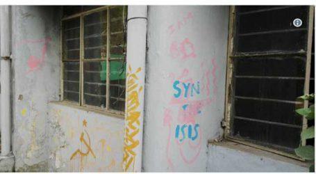 દિલ્હી યુનિવર્સિટીમાં આતંકી સંગઠન આઈએસઆઈએસના સમર્થનમાં લખાયા સૂત્રો