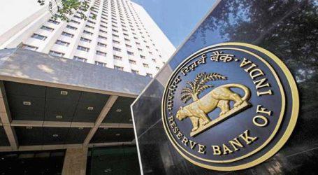 મોબાઇલ નંબરની જેમ જ બેંકના એકાઉન્ટ પણ થઇ શકશે પોર્ટ-RBI
