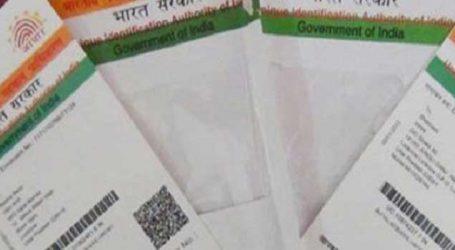 બેંક ખાતાઓ માટે આધાર જરૂરી, 50,000 રૂ.ની લેવડ-દેવડ પર બતાવવો પડશે નંબર