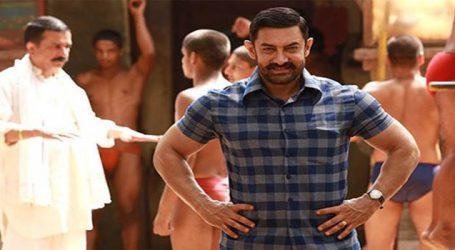 આમિર ખાનની 'દંગલ'એ તોડ્યો નવો રેકોર્ડ,2000 કરોડ કમાનારી પ્રથમ ભારતીય ફિલ્મ