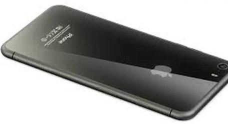 આઇફોન -8ના લોન્ચિંગ પહેલા તેના ફીચર્સ થયા લીક