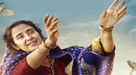 Movie Review: 'ડિયર માયા'