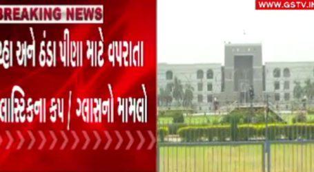 ગુજરાત હાઇકોર્ટ: રાજ્યમાં 50 માઇક્રોનથી પાતળા પ્લાસ્ટીકના કપ પર પ્રતિબંધ
