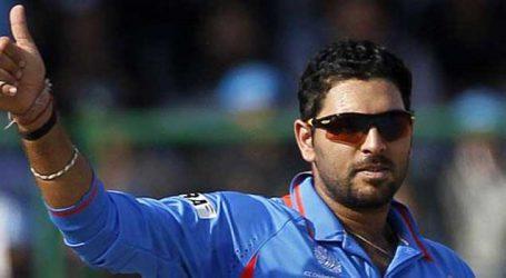 IND vs BAN : યુવી 'ત્રેવડી સદી' કરી વિશ્વનો 19મો ક્રિકેટર બન્યો
