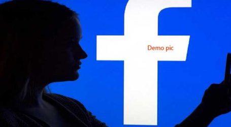 ફેસબુક પર હેકર્સનો હુમલો, પાંચ કરોડ યુઝર્સના ડેટાની કરી ચોરી