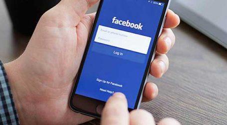 હવે યૂઝર્સ ફેસબુક એપના કેમેરામાં જ બનાવી શકશે GIF
