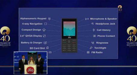 ખરીદવા ઇચ્છો છો JioPhone? ઘરે બેઠા આ રીતે કરો બુક