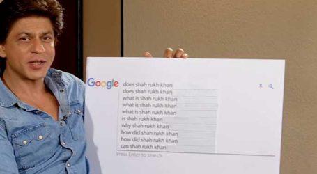 શાહરૂખે જણાવ્યા પોતાના વિશે ગૂગલ પર પૂછેલા સવાલોના જવાબ
