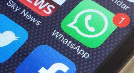 હવે Whatsappમાં ફક્ત એડમિન જ કરી શકશે મેસેજ, મેમ્બર્સ નહી કરી શકે રિપ્લાય