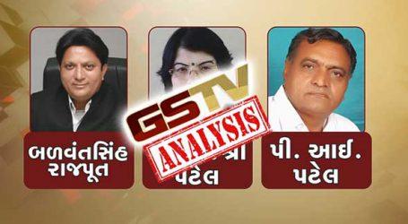GSTV Analysis : સેવા કે સ્વાર્થ, ત્રણેય ધારાસભ્યોનું છોડવાનું શું હોઈ શકે અસલી કારણ?