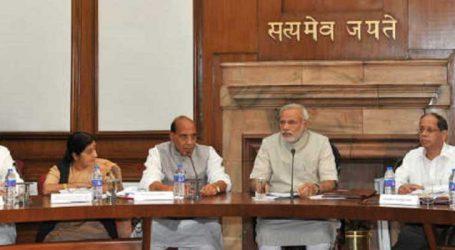 BJP સંસદીય દળની બેઠક, PM મોદીની વિદેશ યાત્રા તથા GST સહિતના મુદ્દે ચર્ચા