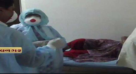 ભાવનગર: MLA વિભાવરીબહેને હોસ્પિટલમાં સ્વાઈન ફ્લુનાં દર્દીઓની મુલાકાત લીધી
