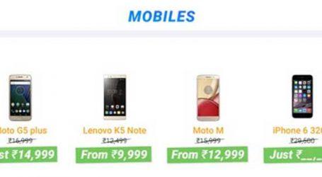 Flipkart Sale: સ્માર્ટફોનમાં મળી રહ્યું છે 18,000 રૂપિયા સુધીનું ડિસ્કાઉન્ટ, જાણો કયા ફોનની છે કેટલી કિંમત