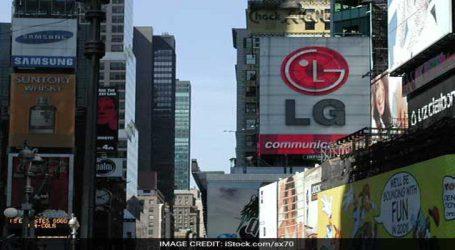 વર્ષના અંત સુધીમાં LG લોન્ચ કરશે આધુનિક ટેકનોલોજીવાળા ઉપકરણ