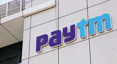 Paytm પેમેન્ટ બેંક લોન્ચ કરશે ડેબિટ કાર્ડ, ફ્રીમાં મળશે ઈન્શ્યોરન્સ