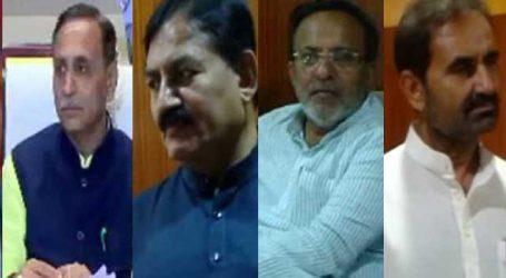 Big Q : રાજ્યસભાની ચૂંટણીના પરિણામો બાદ વિધાનસભા ચૂંટણી અને નેતાઓનું ભાવિ શું?