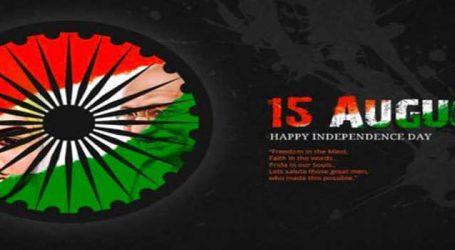 પાકિસ્તાનની સરકારી વેબસાઇટ પર જન મન ગણ અને 15 ઓગસ્ટની શુભકામના!