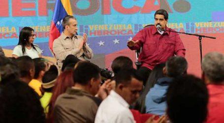 વેનેઝુએલામાં બંધારણીય સભાની બેઠક સ્થગિત, ચૂંટણીમાં છેતરપિંડીની તપાસ શરૂ કરાઇ