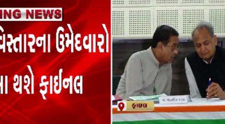 ગુજરાતની ચૂંટણી માટે કોંગ્રેસ  શહેરી ઉમેદવારો પહેલાં નક્કી કરશે