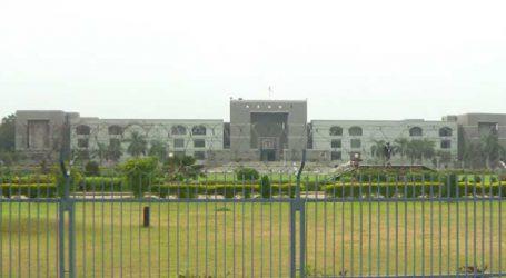 હેબતપુર મામલે AAC ને ગુજરાત હાઇકોર્ટની નોટિસ