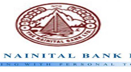 આધાર રજિસ્ટ્રેશન કેન્દ્ર ખોલનારી પ્રથમ બેંક બની નૈનિતાલ બેંક