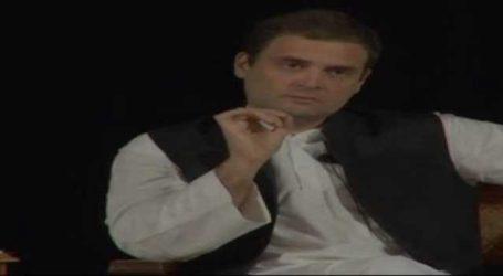 રાહુલ ગાંધીએ અમેરિકામાં કહ્યું, હું વડાપ્રધાન બનવા તૈયાર છું, પરંતુ…