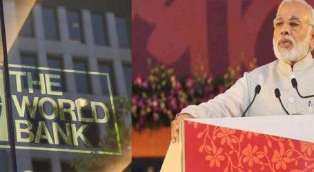જ્ઞાન વિનાના શિક્ષણની યાદીમાં ભારતનો બીજો ક્રમ: વર્લ્ડ બેંકનો રિપોર્ટ