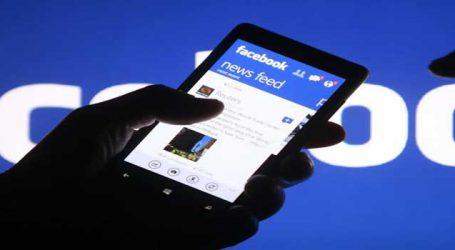 ફેસબુક માંગી રહ્યું છે યુઝર્સ પાસે તેમની નગ્ન તસવીર, કારણ ચોંકાવનારું પરંતુ કામનું