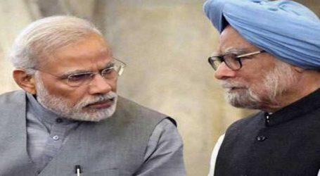 RBI વિવાદમાં મનમોહનસિંહે ઝંપલાવ્યું, મોદી સરકારની ખૂલ્લી કરી પોલ