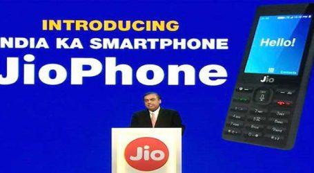 Jio Phoneની આજથી ડિલીવરી શરૂ
