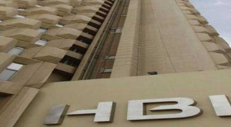 પાક.ની સૌથી મોટી બેંક પર USમાં રોક, 14370 કરોડનો ફટકારાયો દંડ
