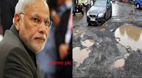 PMOએ ગુજરાત સરકારને ખરાબ રસ્તાઓ બાબતે કાર્યવાહી કરવા કર્યો આદેશ