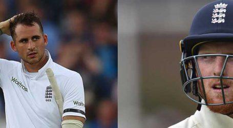હાથાપાઇ ભારે પડી, ઇંગ્લેન્ડના આ બે ખેલાડીઓ સસ્પેન્ડ