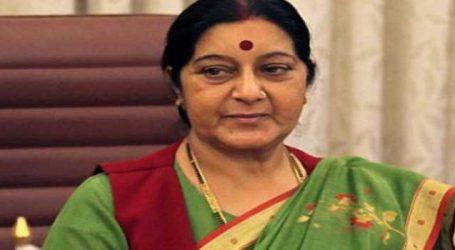 કુવૈતમાં 15 ભારતીય નાગરિકોની ફાંસીની સજા આજીવન કેદમાં ફેરવાઇ
