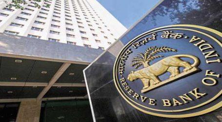 કેન્દ્રીય તકેદારી પંચ : બેંક કૌભાંડ મામલે આરબીઆઈનું ઓડિટ જવાબદાર