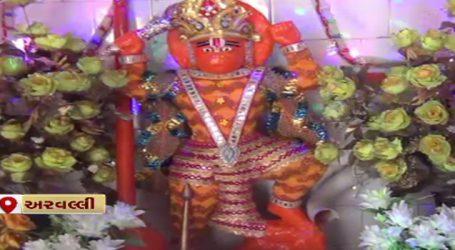 મોડાસા : કાળી ચૌદશ નિમિત્તે રોકડિયા હનુમાનજીના મંદિરે પૂજા-હવનનું આયોજન કરાયું