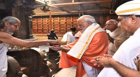 'કયો પંજો 1 રૂપિયાને 15 પૈસામાં બદલી નાંખે છે' : કર્ણાટકમાં PM મોદી