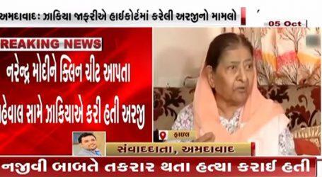 ગુજરાતમાં થયેલા હુલ્લડો લઈને તત્કાલીન સીએમ નરેન્દ્ર મોદીને મળી શકે છે ક્લીન ચિટ
