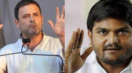 કોંગ્રેસ પાર્ટી અને પાસના નેતાઓ આજે ગુજરાતમાં પટેલને અનામત મુદ્દે વાટાઘાટ કરશે