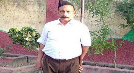 લુધિયાણા : RSSના વરિષ્ઠ કાર્યકર્તાની જાહેરમાં ગોળી મારી હત્યા