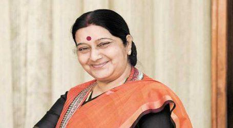 આજે વિદેશ મંત્રી સુષ્મા સ્વરાજ ગુજરાતની મુલાકાતે