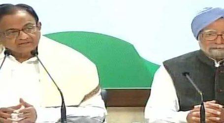 મૂડીઝ દ્વારા ભારતના રેટિંગના વધારા પર વિપક્ષનો હુમલો