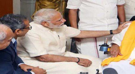 વડાપ્રધાન મોદીએ દ.ભારતના કદાવર નેતા કરૂણાનિધિ સાથે કરી મુલાકાત
