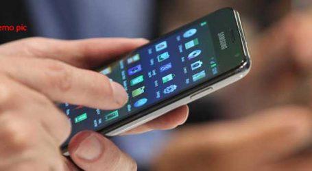 ઇન્ટેલિજન્સની ચેતવણી બાદ આર્મીએ જવાનોને આપી સૂચનાઓ, 42 મોબાઇલ એપ્લિકેશન્સનો ઉપયોગ કરશો નહિ