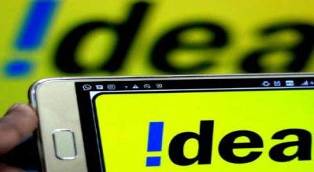 આઇડિયાએ લૉન્ચ કર્યો પ્રતિ દિન 1GB ડેટા અને અનલિમિટેડ કૉલવાળો નવો પ્લાન