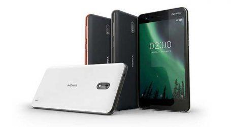 Nokia નો સૌથી સસ્તો એન્ડ્રોઇડ સ્માર્ટફોન, જુઓ શું છે તેના ખાસ ફીચર્સ