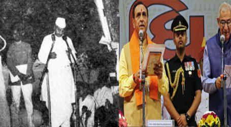 ગુજરાતના પ્રથમ મુખ્યમંત્રીએ કેવી રીતે લીધા હતાં શ૫થ ?