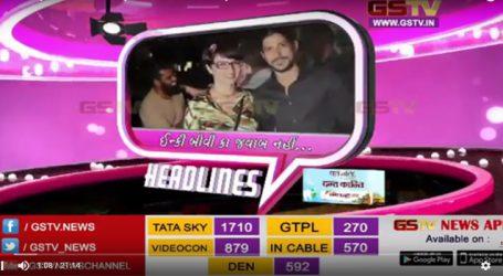 જુઓ Kahani Filmy Hai : બોલીવુડ અને ટેલીવુડના સમાચાર GSTV સાથે