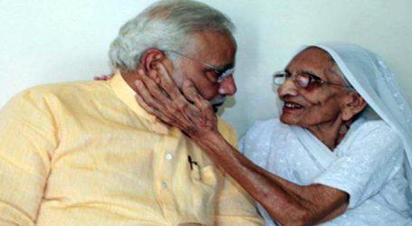 PM નરેન્દ્ર મોદી ૫હોંચી ગયા માતા હિરાબાને મળવા, આશિર્વાદ લીધા