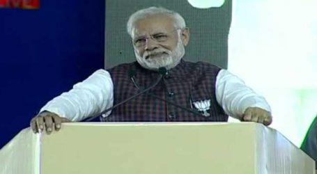 ભાજપ વિજયના વિક્રમ કરે છે તો કોંગ્રેસ પરાજયના વિક્રમ કરે છે: PM મોદી